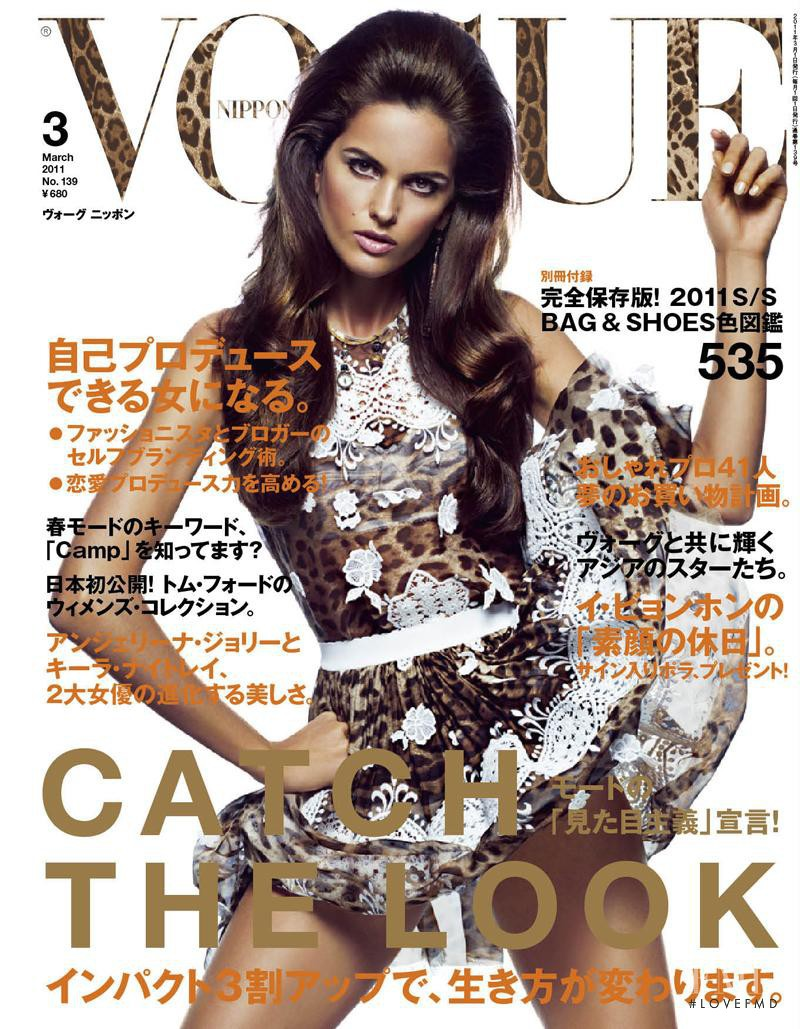Izabel Goulart featured on the Vogue Japan cover from March 2011