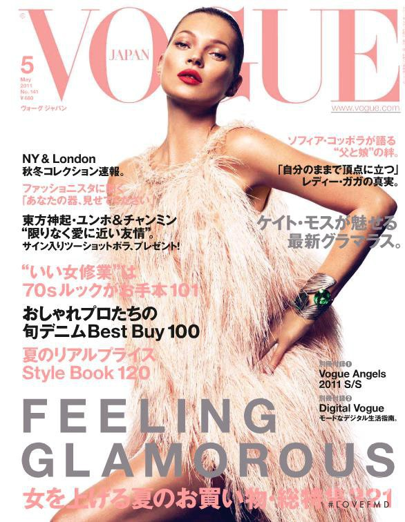 Kate Moss featured on the Vogue Japan cover from May 2011