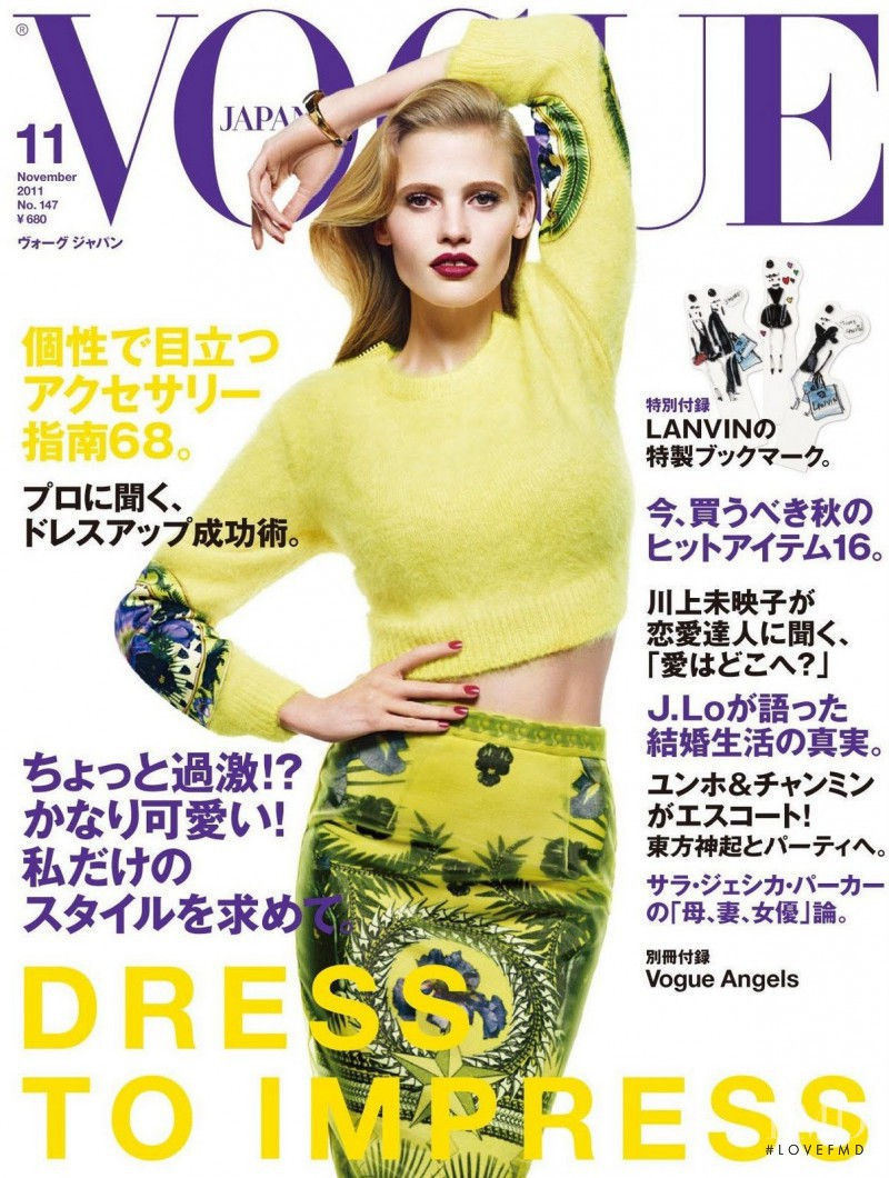 Lara Stone featured on the Vogue Japan cover from November 2011