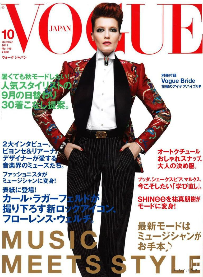 Florence Welch featured on the Vogue Japan cover from October 2011