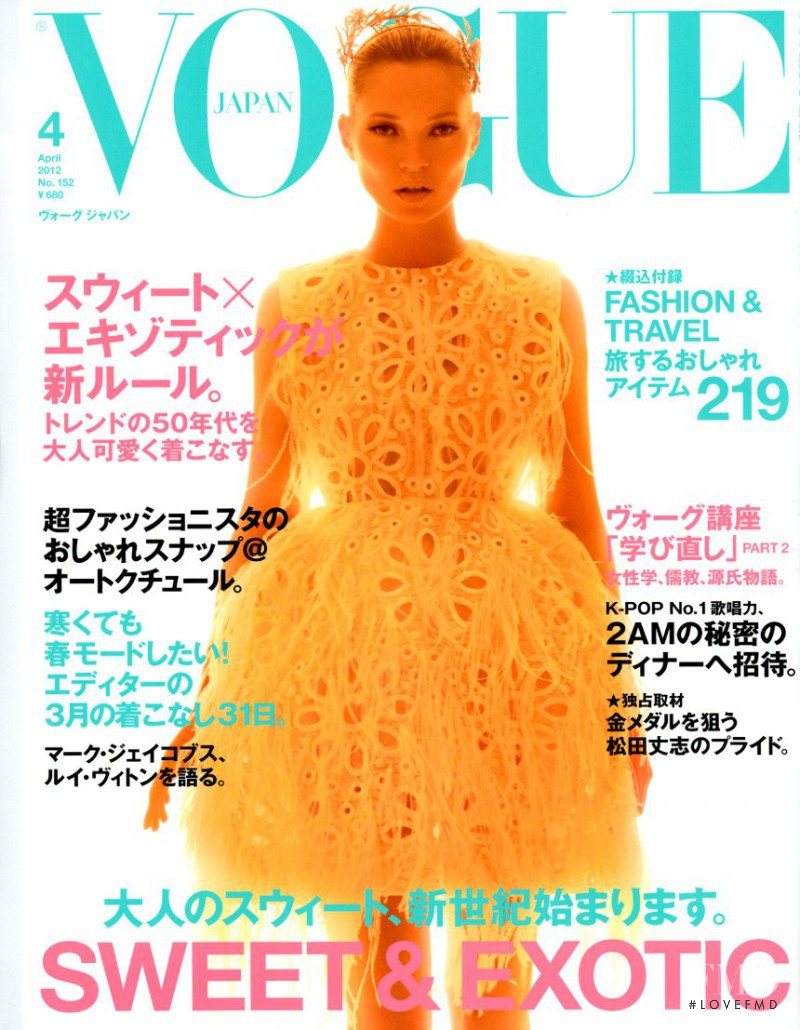 Kate Moss featured on the Vogue Japan cover from April 2012