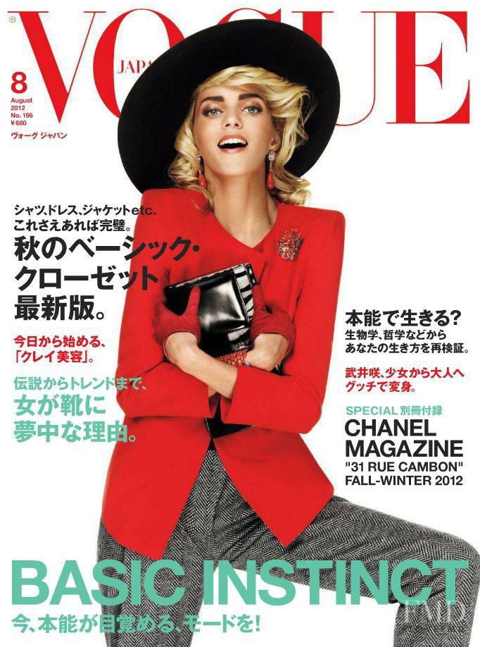 Anja Rubik featured on the Vogue Japan cover from August 2012