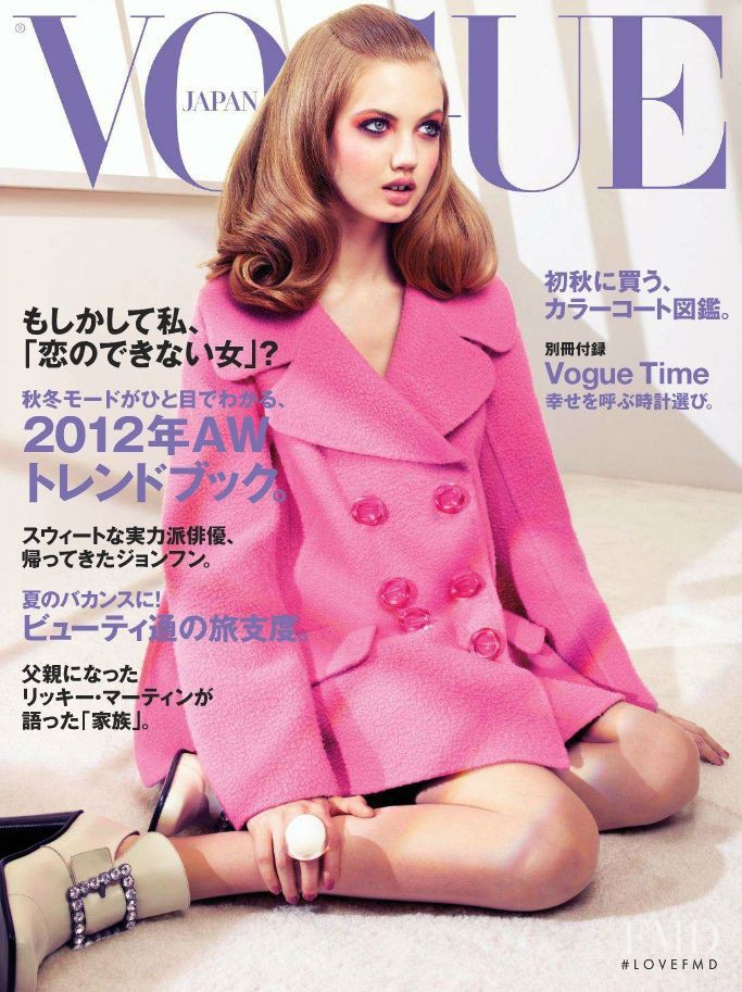 Lindsey Wixson featured on the Vogue Japan cover from August 2012