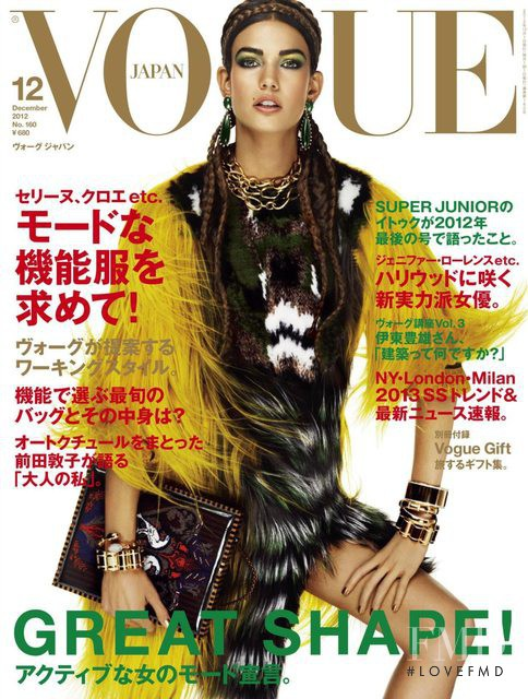 Kendra Spears featured on the Vogue Japan cover from December 2012