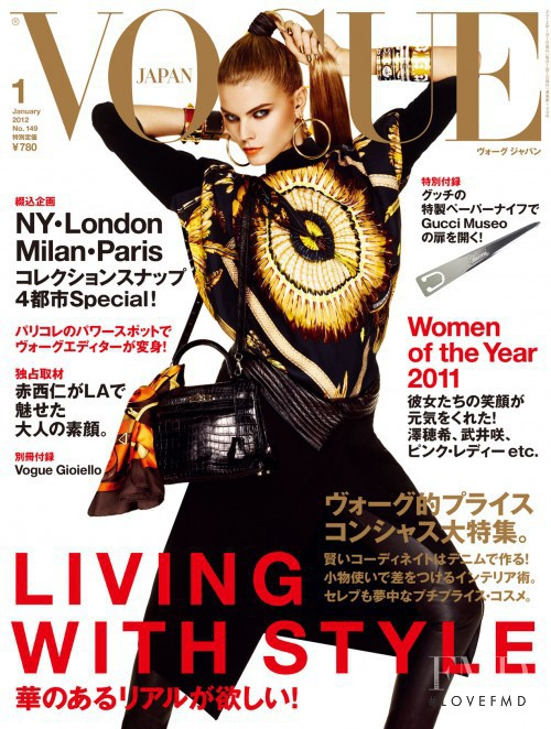 Maryna Linchuk featured on the Vogue Japan cover from January 2012