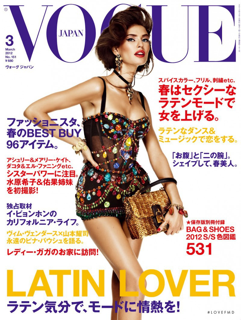 Bianca Balti featured on the Vogue Japan cover from March 2012