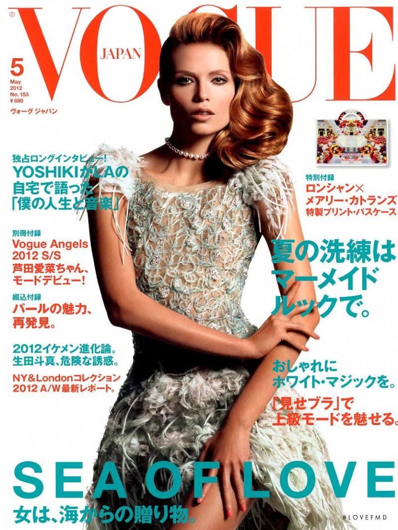 Natasha Poly featured on the Vogue Japan cover from May 2012