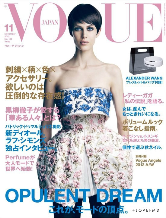 Aymeline Valade featured on the Vogue Japan cover from November 2012