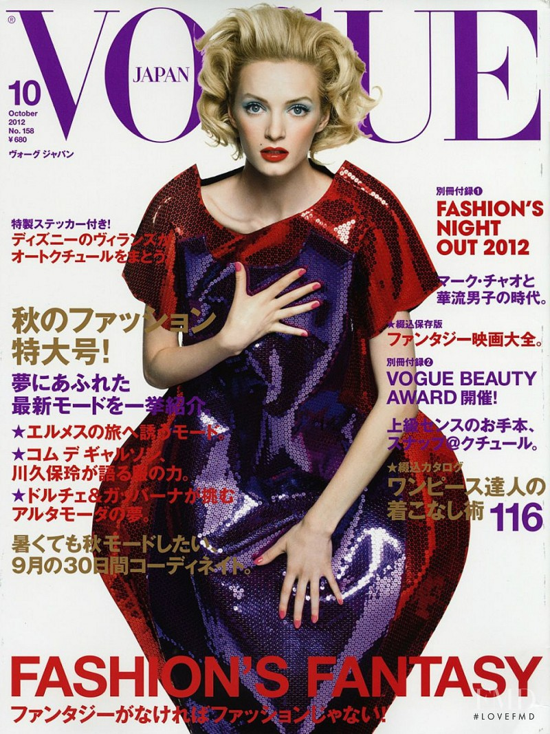 Daria Strokous featured on the Vogue Japan cover from October 2012