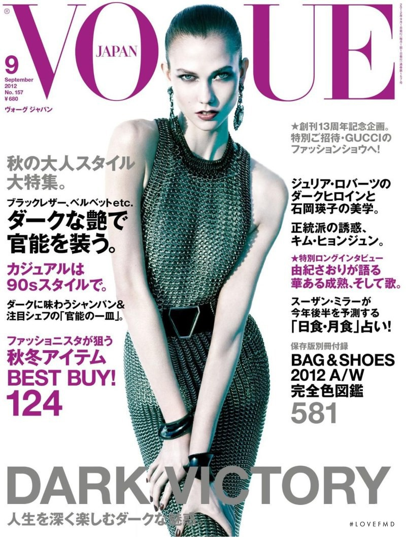 Karlie Kloss featured on the Vogue Japan cover from September 2012