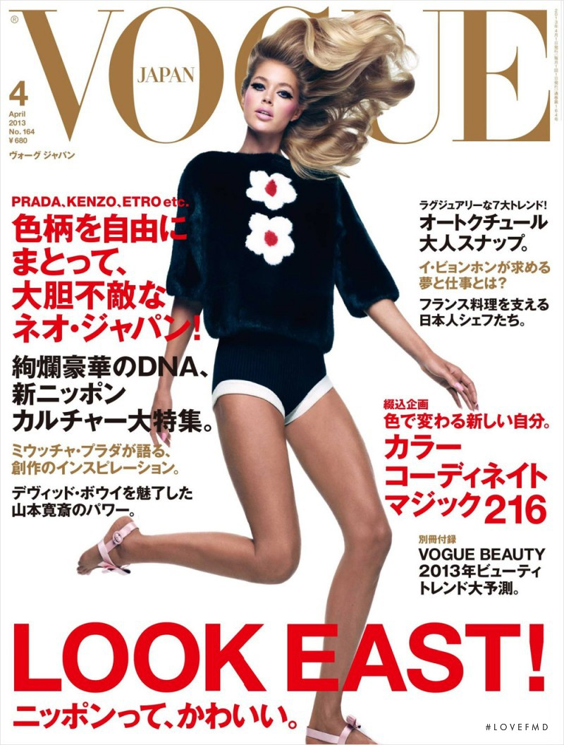 Doutzen Kroes featured on the Vogue Japan cover from April 2013
