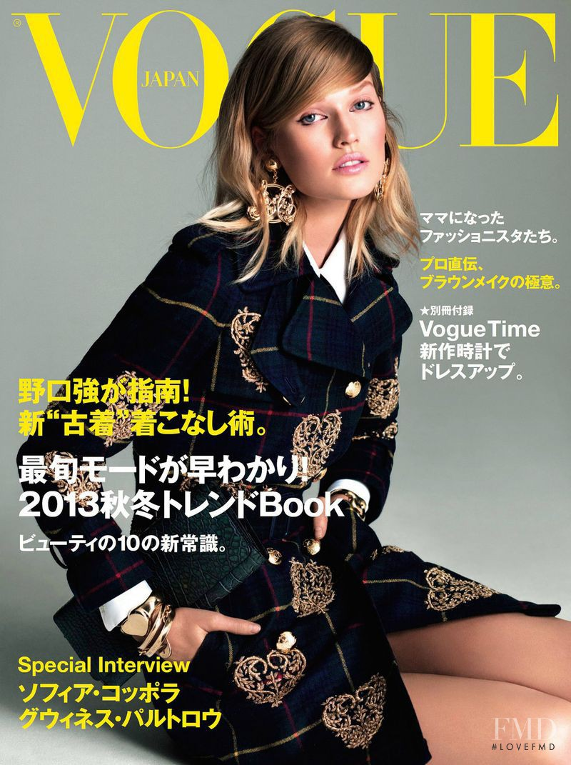 Toni Garrn featured on the Vogue Japan cover from August 2013