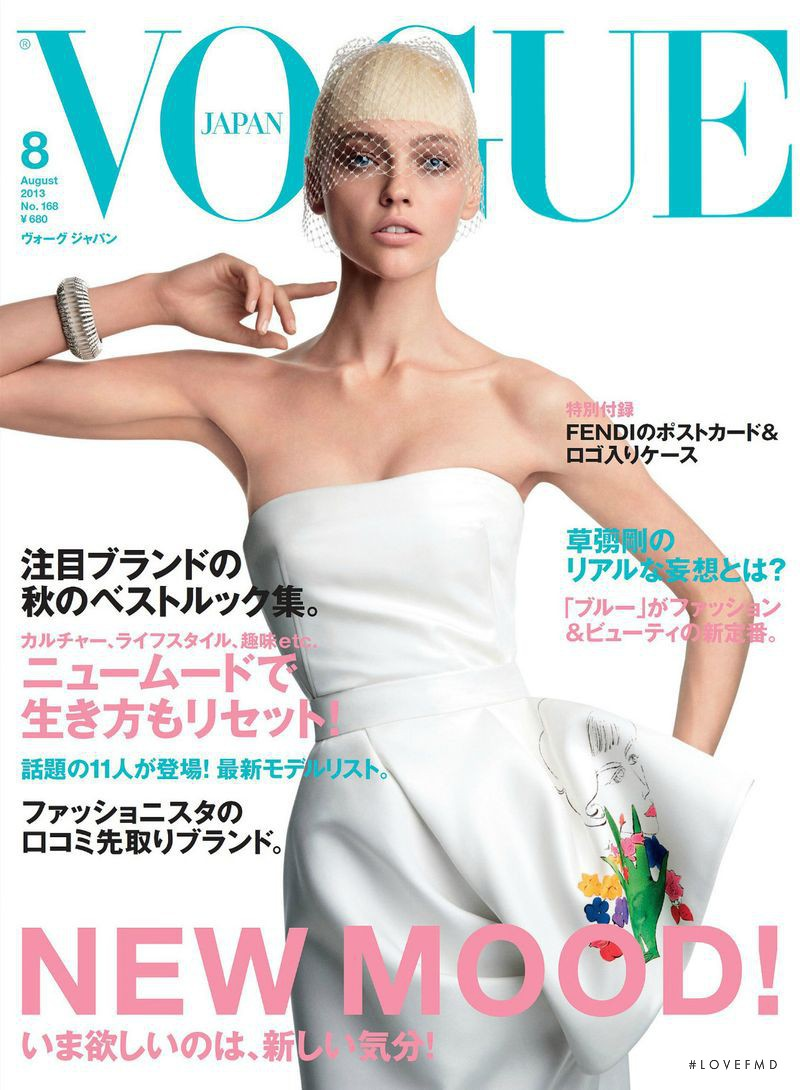 Sasha Pivovarova featured on the Vogue Japan cover from August 2013