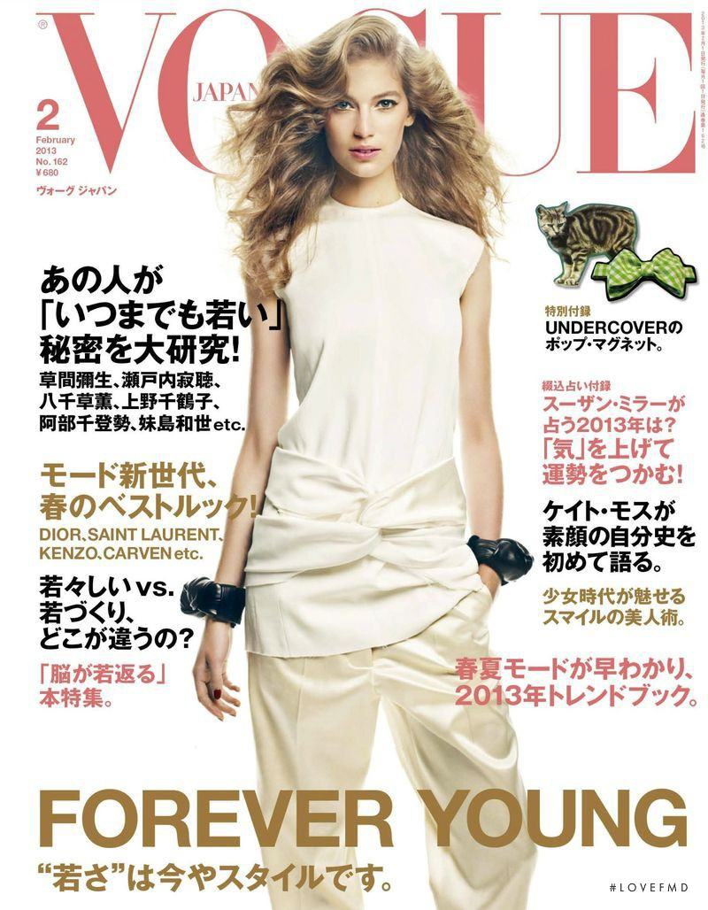 Vanessa Axente featured on the Vogue Japan cover from February 2013