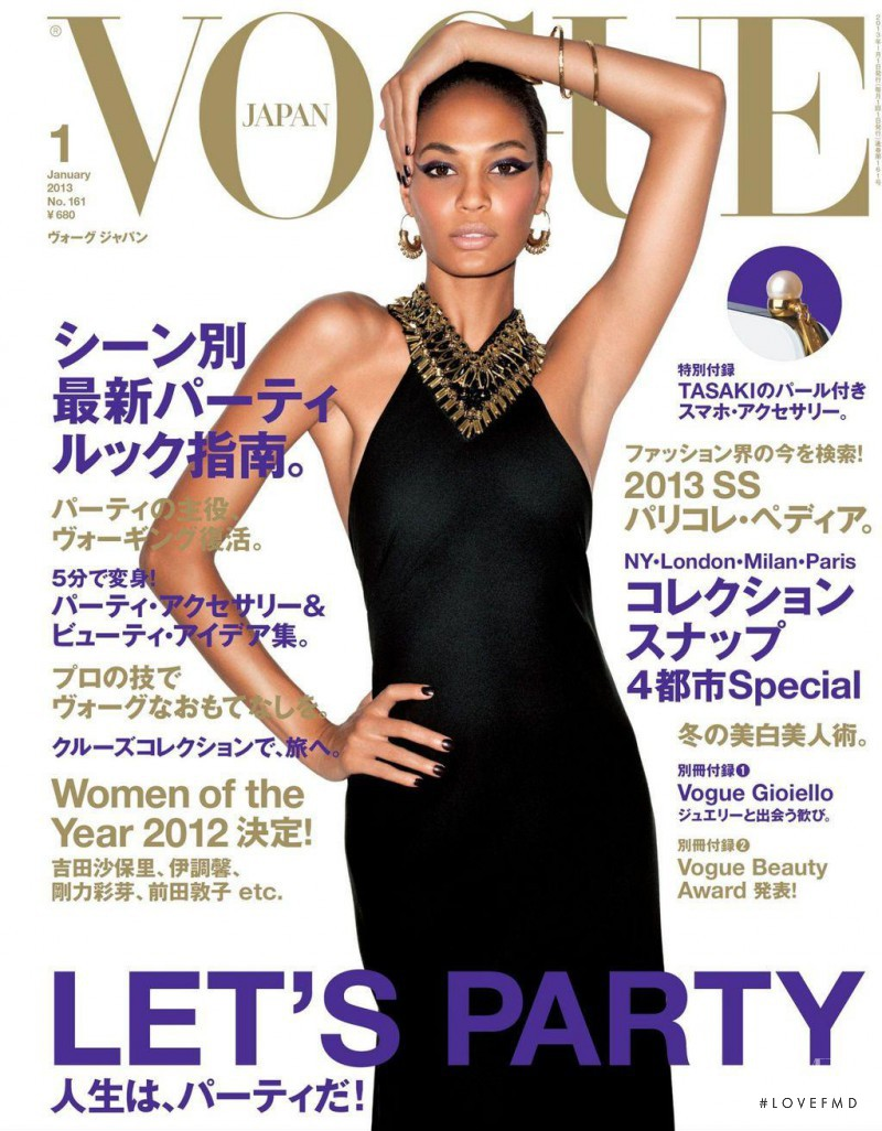Joan Smalls featured on the Vogue Japan cover from January 2013