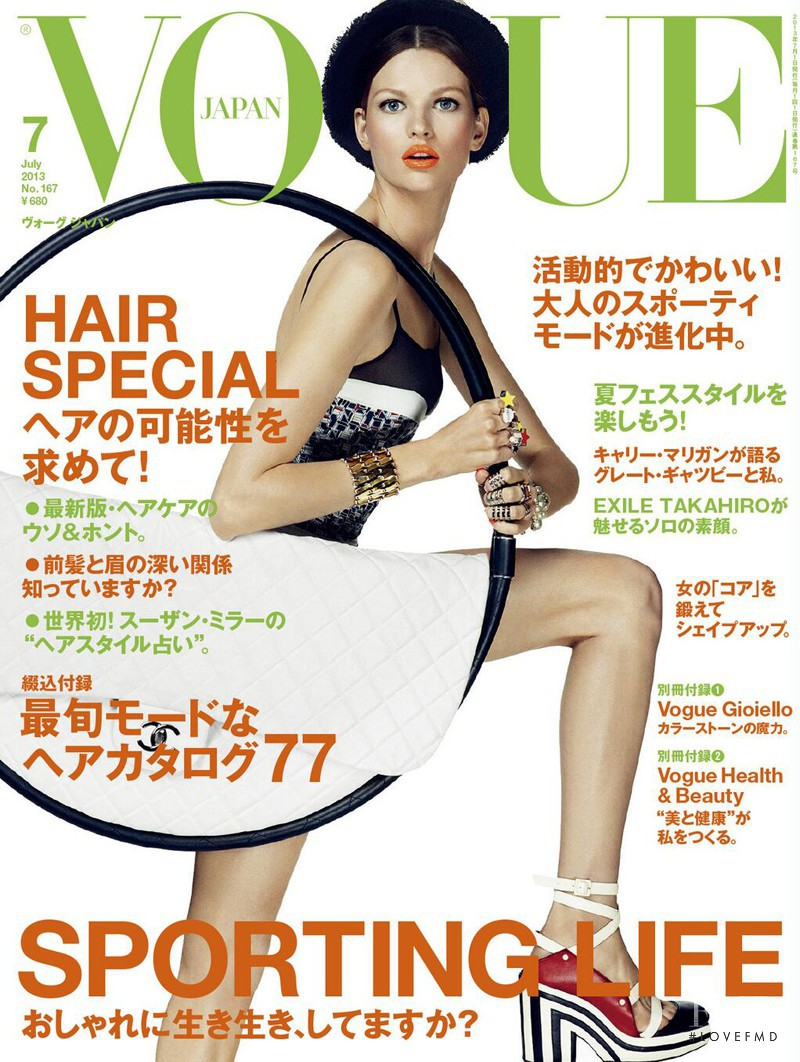Bette Franke featured on the Vogue Japan cover from July 2013
