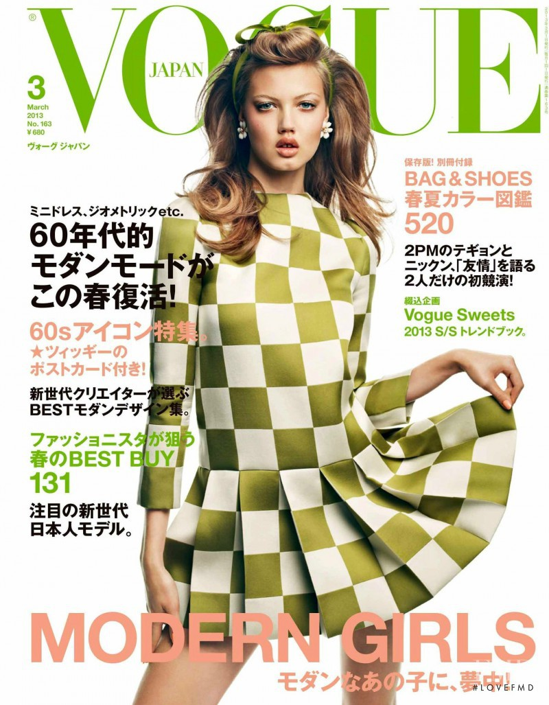 Lindsey Wixson featured on the Vogue Japan cover from March 2013