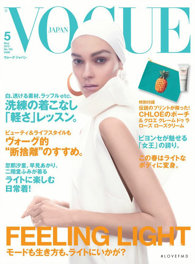 Kati Nescher featured on the Vogue Japan cover from May 2013