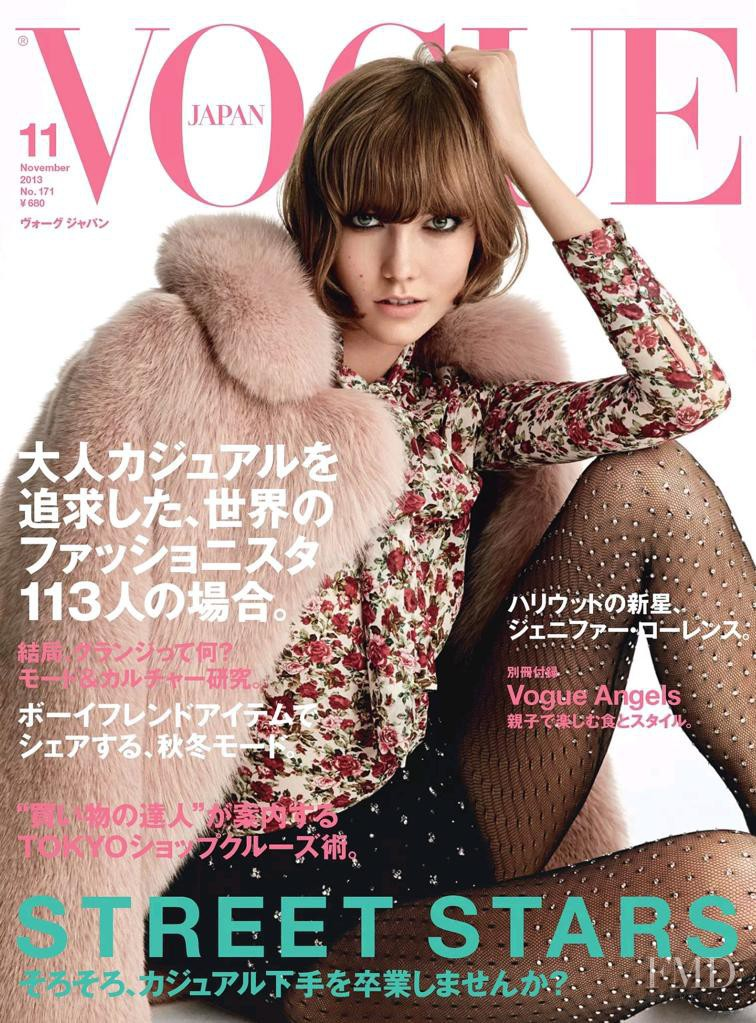 Karlie Kloss featured on the Vogue Japan cover from November 2013