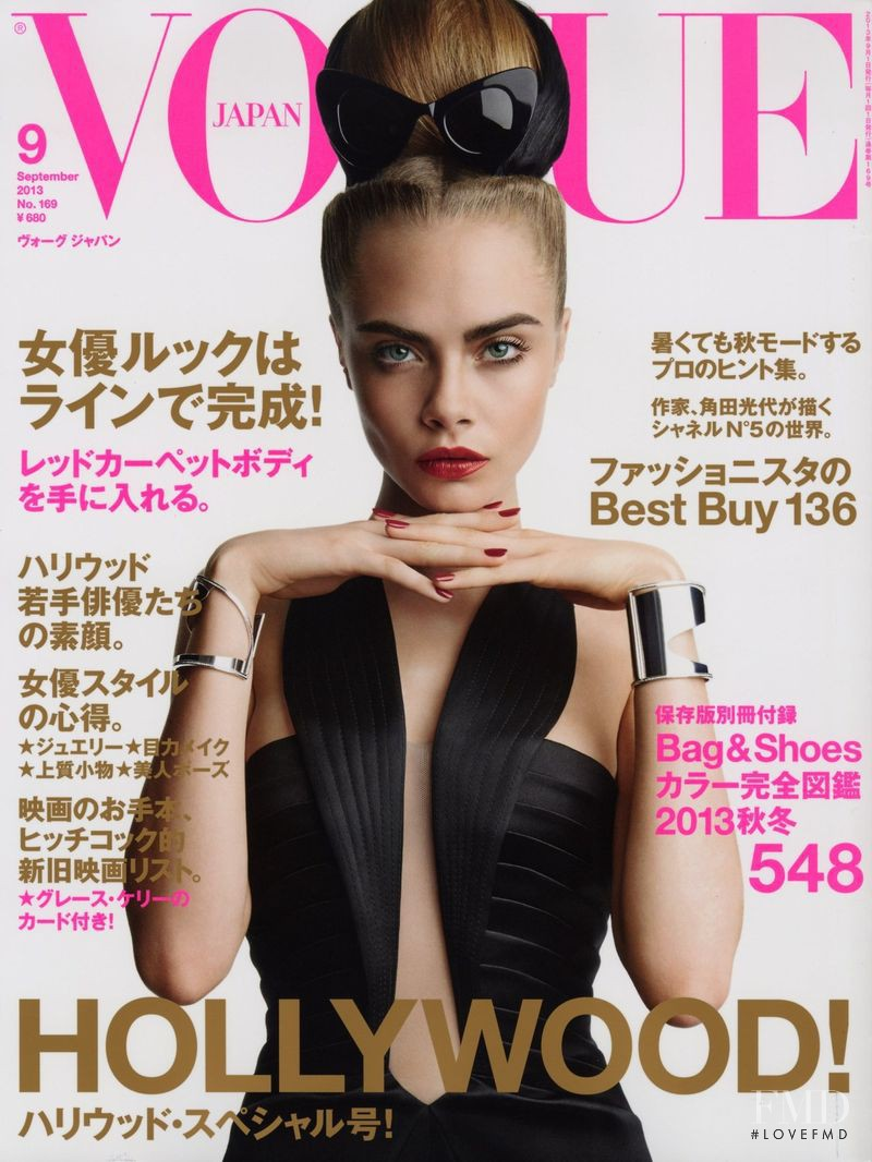 Cara Delevingne featured on the Vogue Japan cover from September 2013
