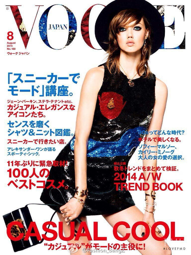 Lindsey Wixson featured on the Vogue Japan cover from August 2014