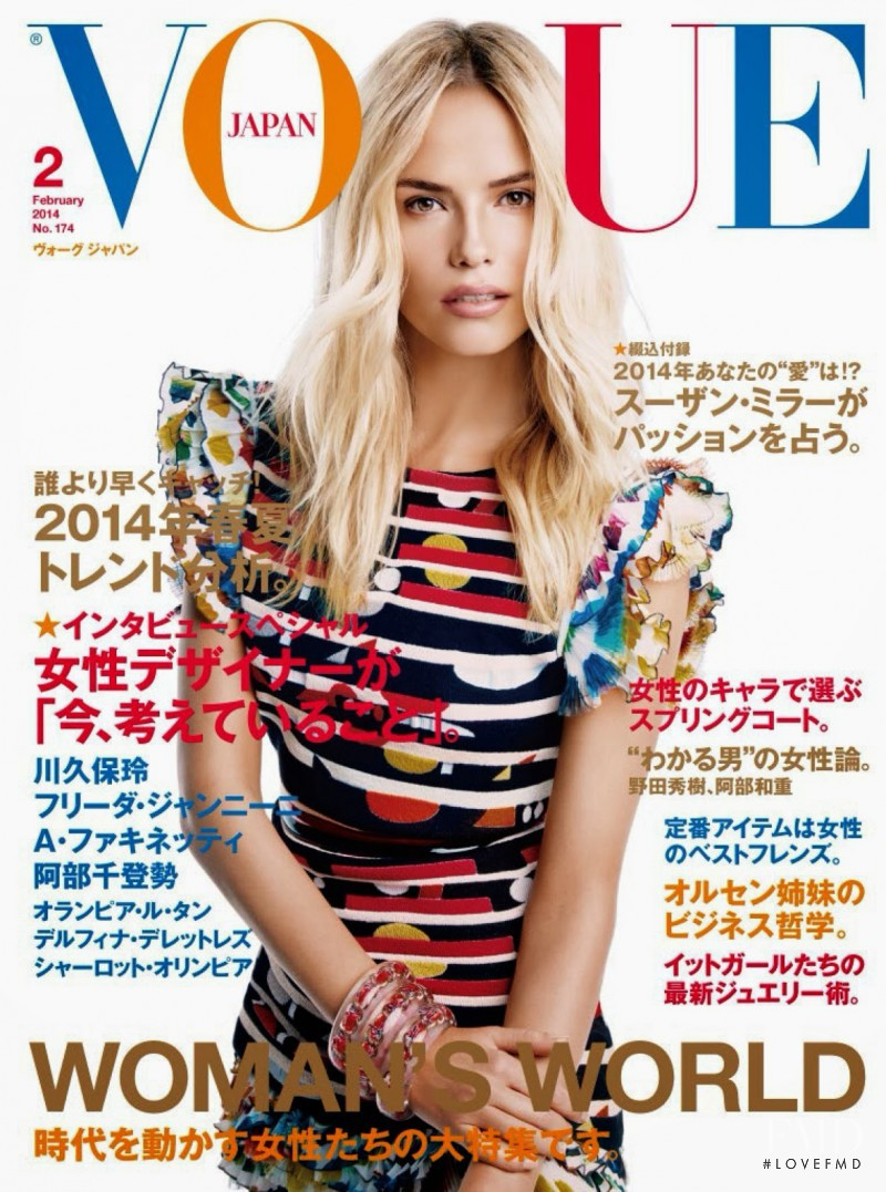 Natasha Poly featured on the Vogue Japan cover from February 2014