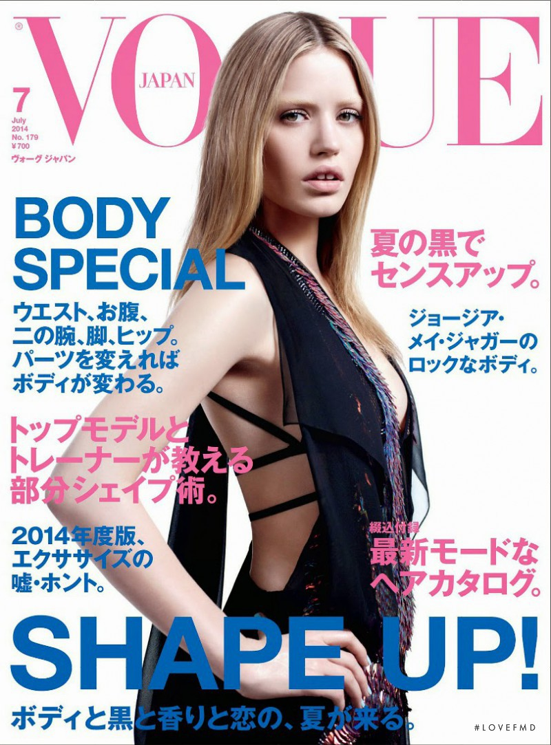 Georgia May Jagger featured on the Vogue Japan cover from July 2014