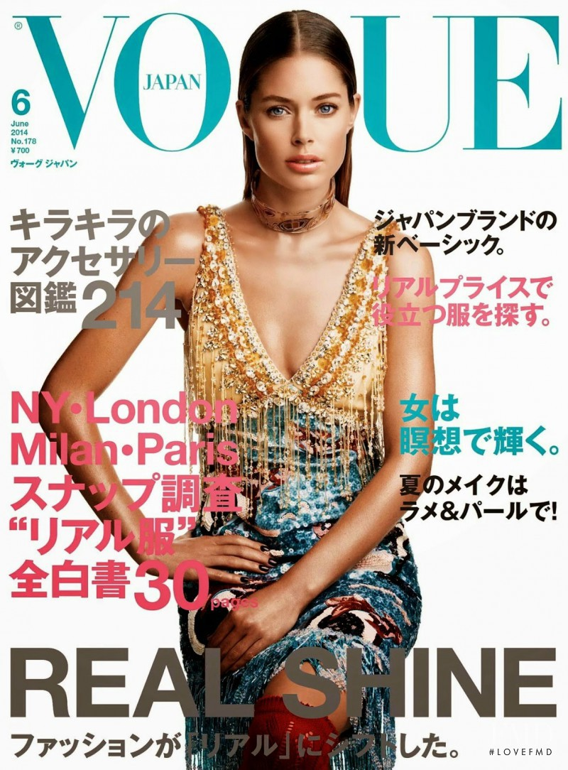 Doutzen Kroes featured on the Vogue Japan cover from June 2014