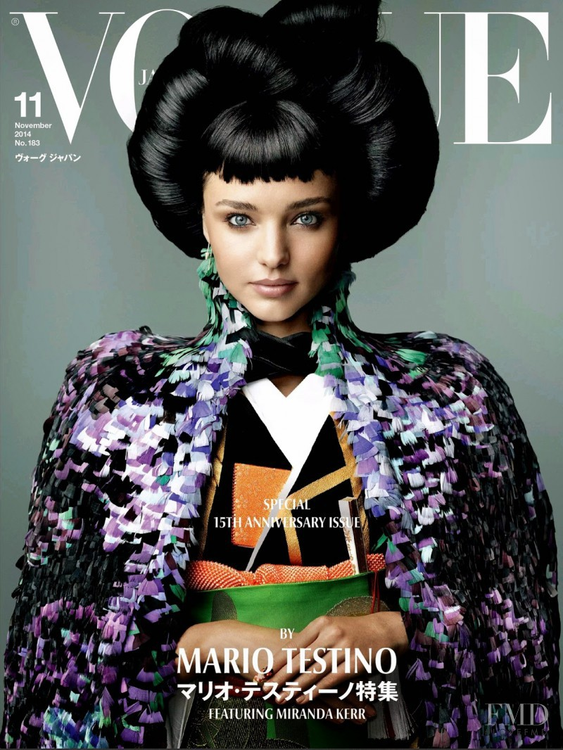 Miranda Kerr featured on the Vogue Japan cover from November 2014