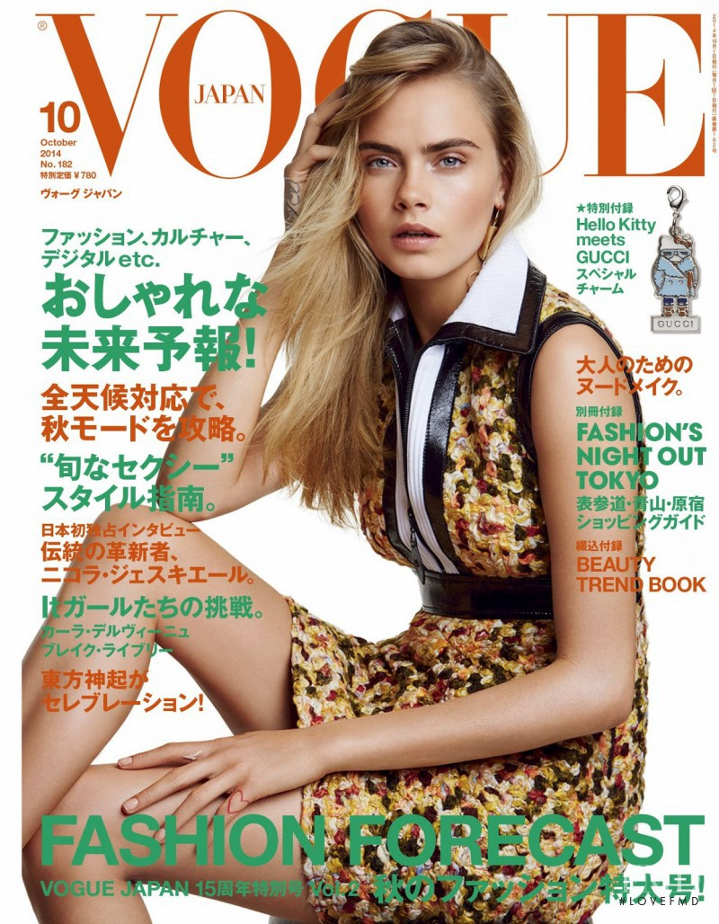 Cara Delevingne featured on the Vogue Japan cover from October 2014