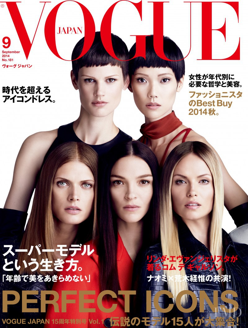 Malgosia Bela, Mariacarla Boscono, Saskia de Brauw, Natasha Poly, Tao Okamoto featured on the Vogue Japan cover from September 2014