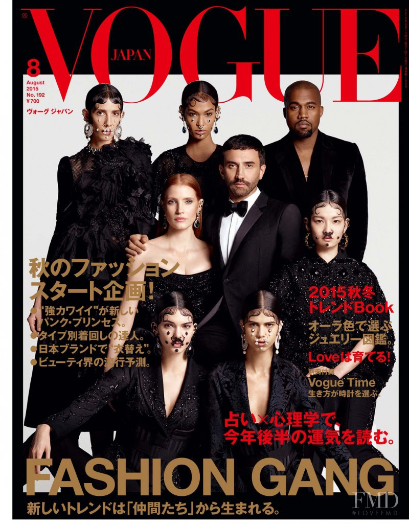 Jamie Bochert, Joan Smalls, Kendall Jenner, Mica Arganaraz featured on the Vogue Japan cover from August 2015