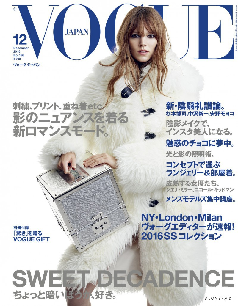 Freja Beha Erichsen featured on the Vogue Japan cover from December 2015
