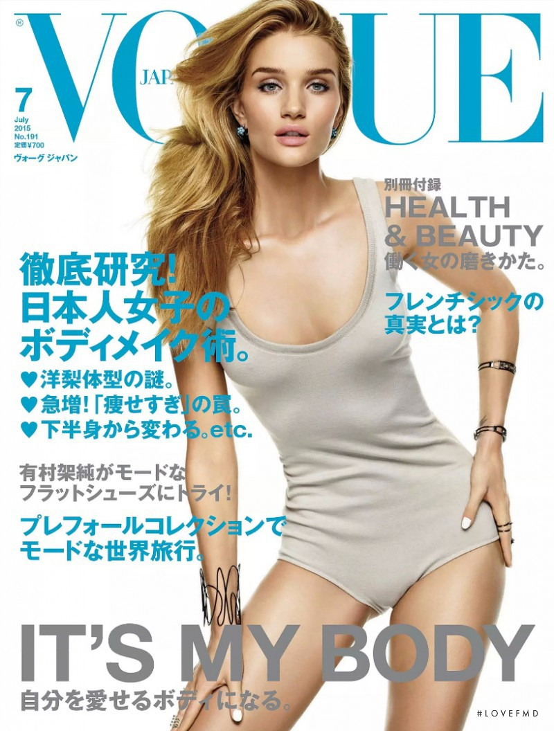 Rosie Huntington-Whiteley featured on the Vogue Japan cover from July 2015