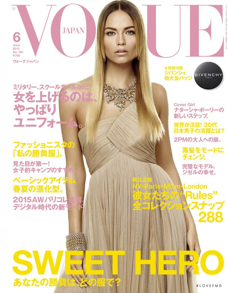 Natasha Poly featured on the Vogue Japan cover from June 2015