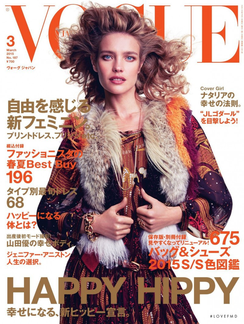 Natalia Vodianova featured on the Vogue Japan cover from March 2015
