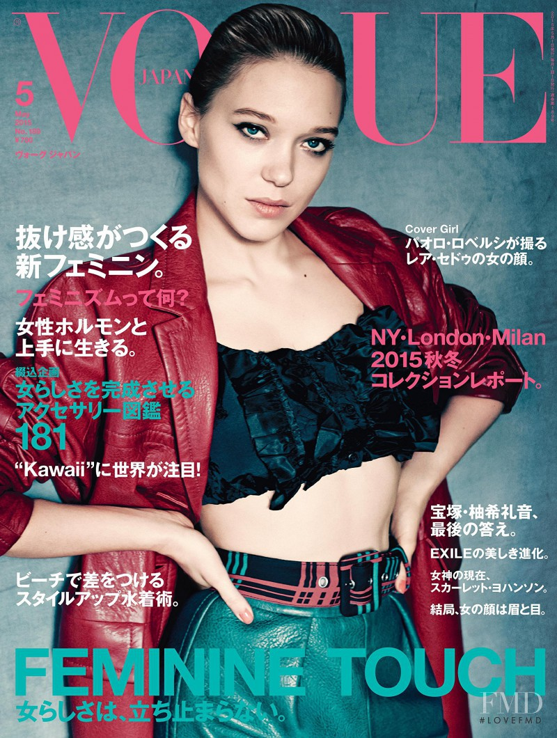 Léa Seydoux featured on the Vogue Japan cover from May 2015