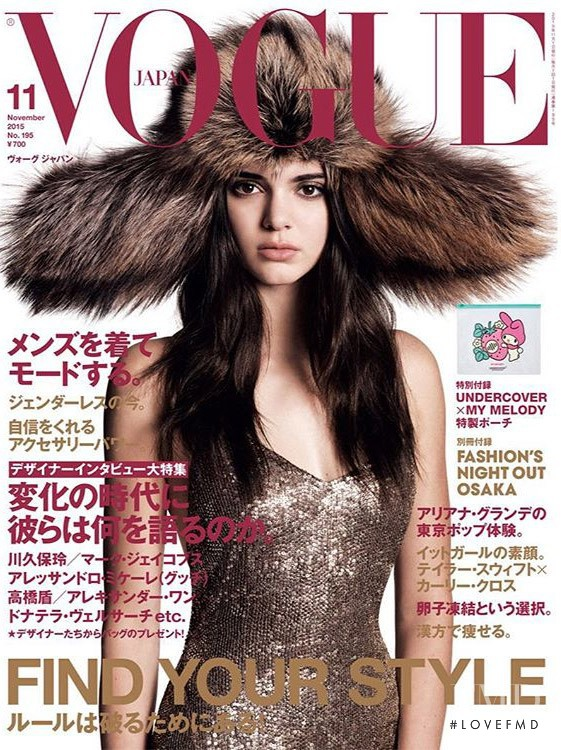 Kendall Jenner featured on the Vogue Japan cover from November 2015