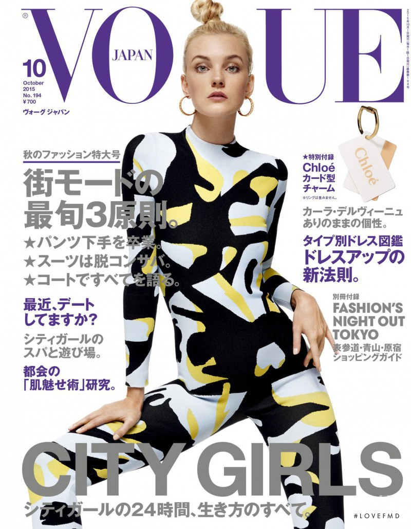 Caroline Trentini featured on the Vogue Japan cover from October 2015