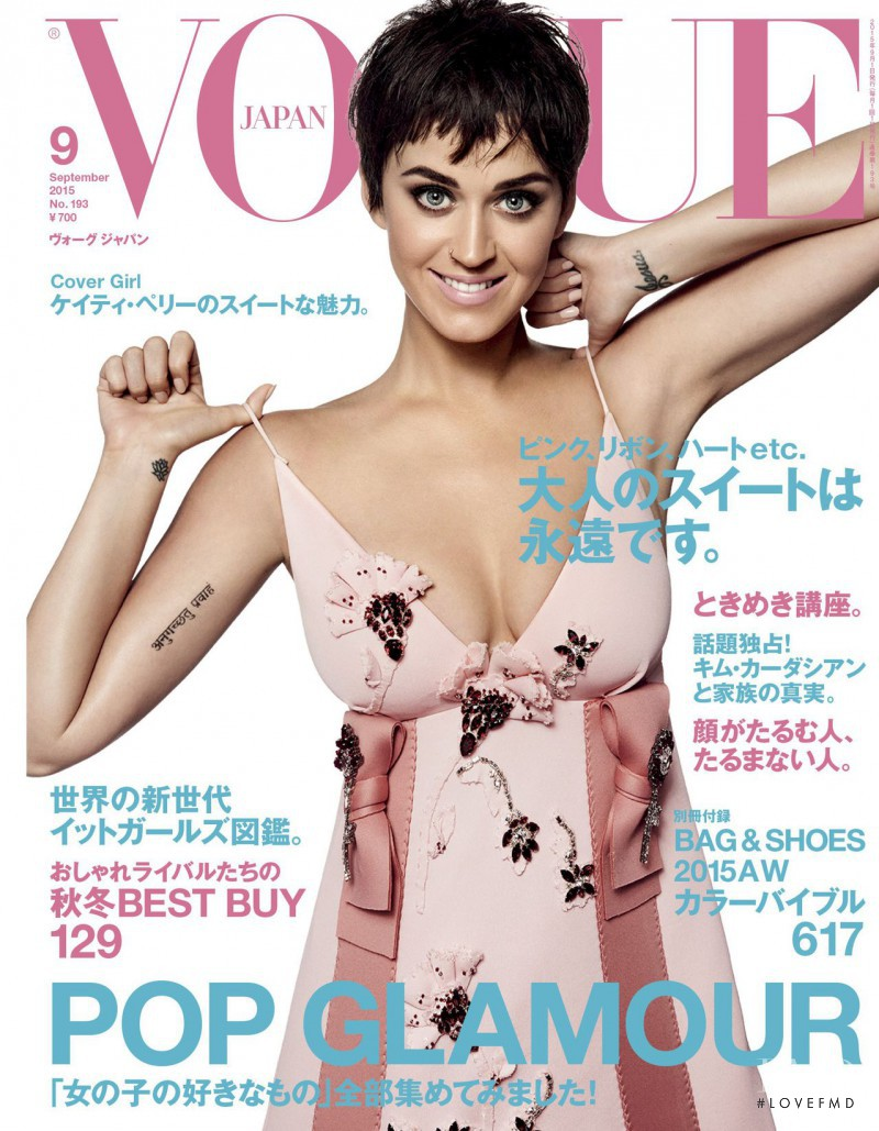 Katy Perry featured on the Vogue Japan cover from September 2015