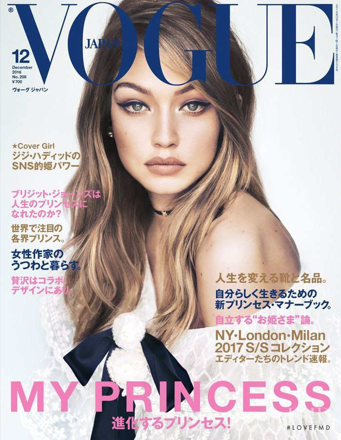 Gigi Hadid featured on the Vogue Japan cover from December 2016