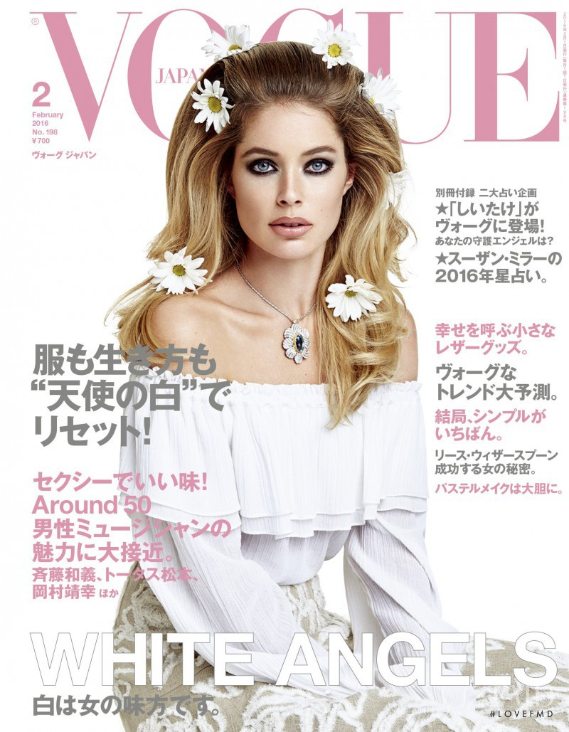 Doutzen Kroes featured on the Vogue Japan cover from February 2016