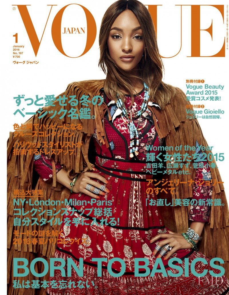 Jourdan Dunn featured on the Vogue Japan cover from January 2016