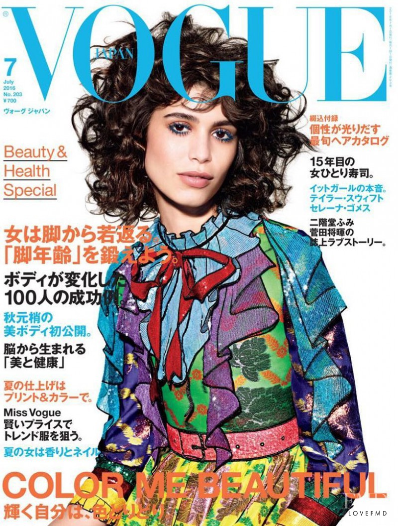 Mica Arganaraz featured on the Vogue Japan cover from July 2016