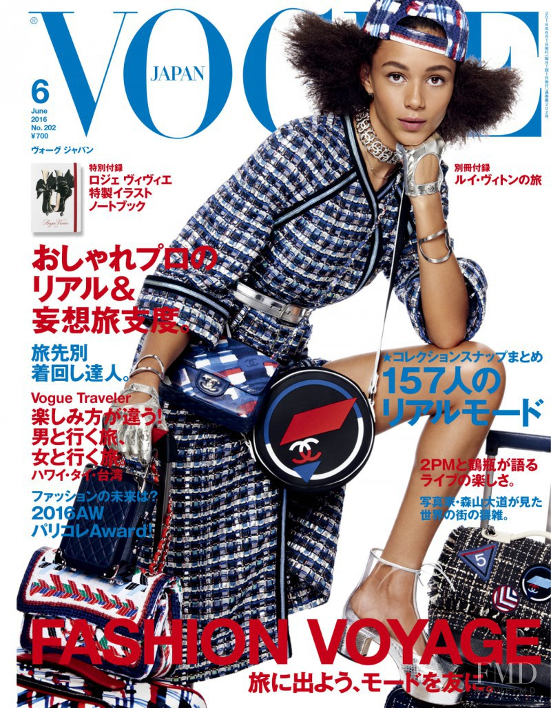 Binx Walton featured on the Vogue Japan cover from June 2016