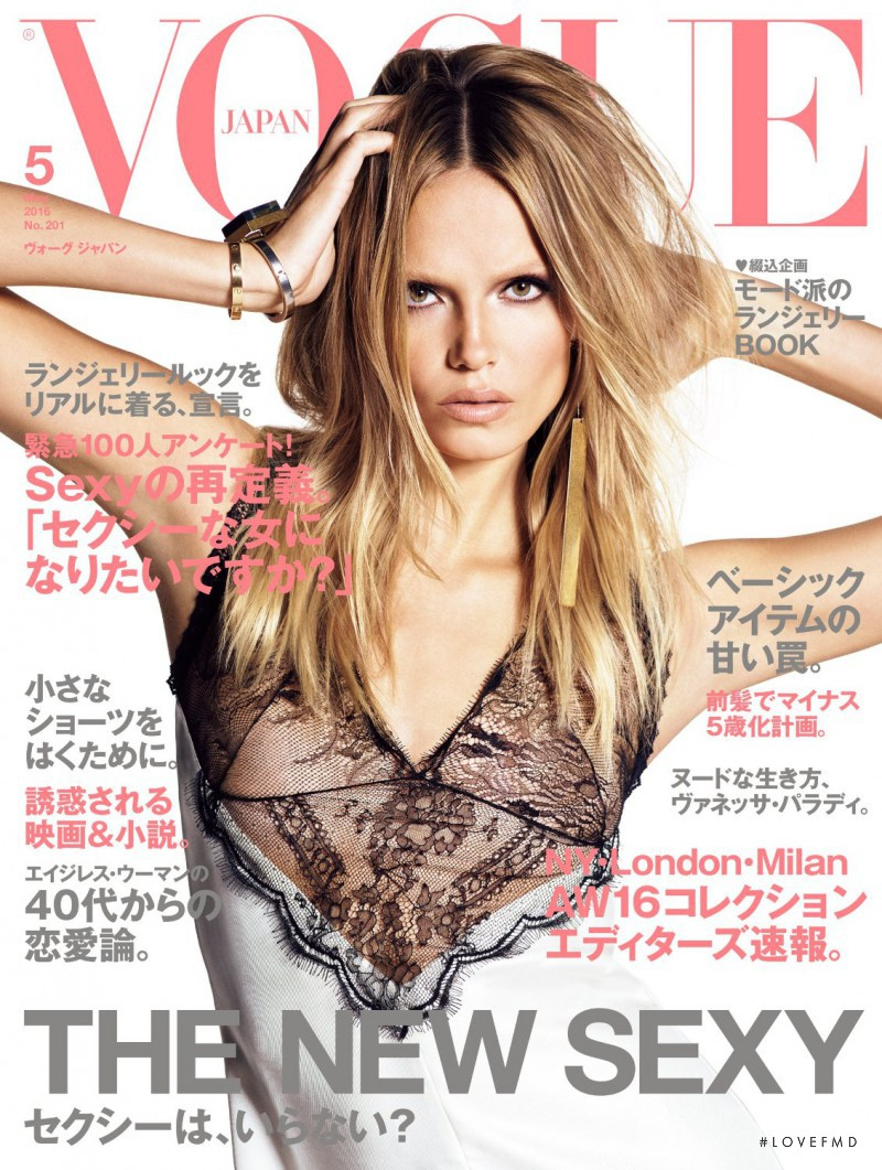 Natasha Poly featured on the Vogue Japan cover from May 2016