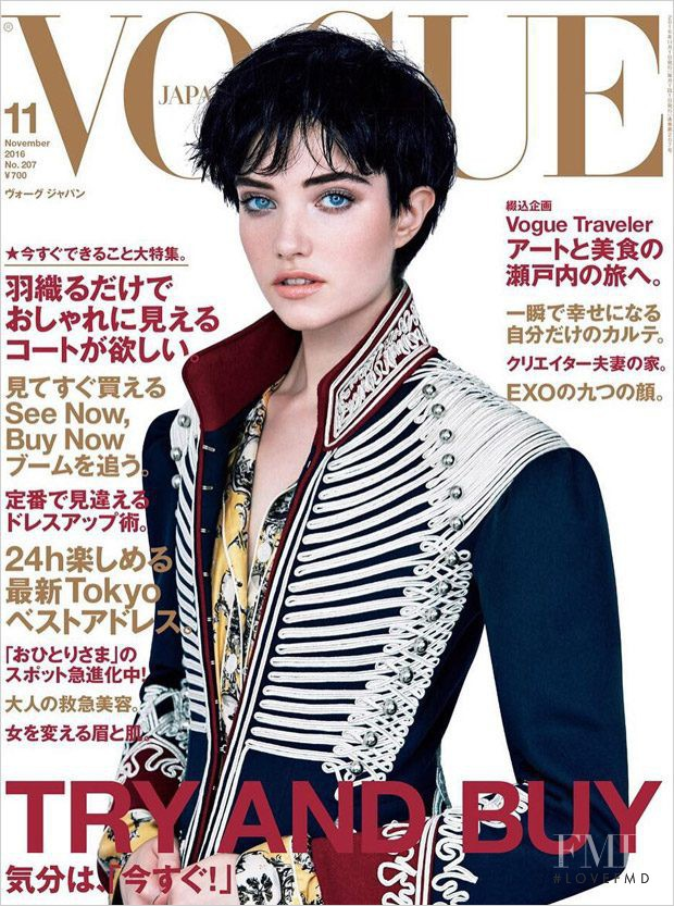 Grace Hartzel featured on the Vogue Japan cover from November 2016