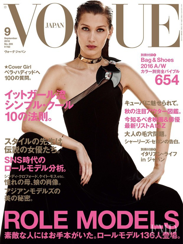 Bella Hadid featured on the Vogue Japan cover from September 2016