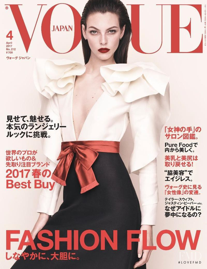 Vittoria Ceretti featured on the Vogue Japan cover from April 2017