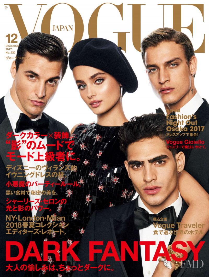 Nikolai Danielsen, Jonathan Bellini, Jhona Burjack featured on the Vogue Japan cover from December 2017